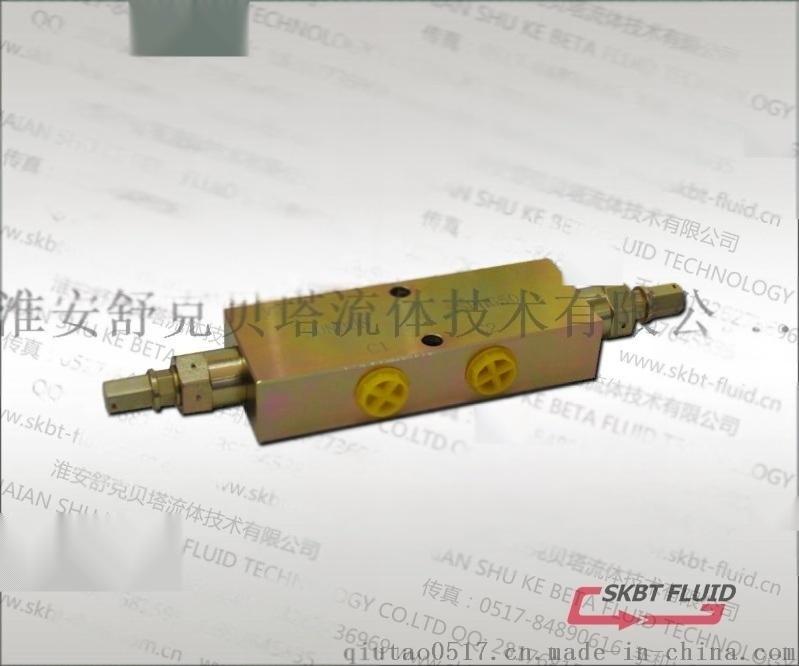 0402系列液压平衡阀图片