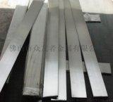 不锈钢激光制品/不锈钢立柱/不锈钢扁钢立柱