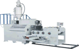 單層纏繞膜樹脂PP吹膜機 永邦(幸福)機械