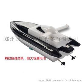 高速钓鱼电动遥控船防水耐摔模型充电摇控成人玩具船