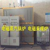 鲁贯通电磁加热锅炉可用于加热导热油水取暖等