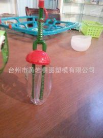 PS塑料杯 旅行塑料杯 双层塑料杯 饮料塑料杯