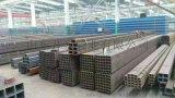 山东无缝方矩管厂,小口径方管,矩形管