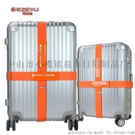 行李箱打包帶安全帶行李帶捆綁帶十字打包行李帶箱包