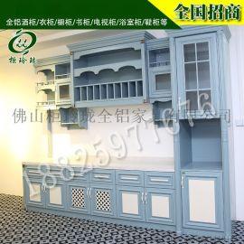 全鋁家具整體櫥櫃定制全屋地中海簡約鋁合金櫥櫃廠家
