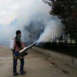志成生产汽油高压喷雾器园林消杀消毒机