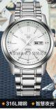 有家不锈钢商务人士手表