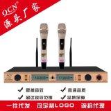 QCN清脆鳥麥克風Q-2000無線麥克風話筒一拖二