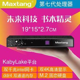 大唐X3迷你电脑主机 酷睿i3小主机 高端办公台式机minipc