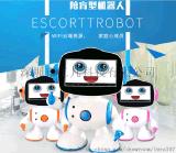 小天智能机器人小全才机器人Q7儿童智能早教机