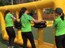 广东惠州趣味运动会器材道具花样繁多任您选购