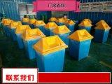 学校垃圾桶售价 广场环卫垃圾箱报价