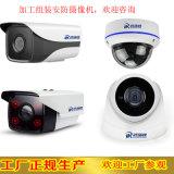 代加工安防摄像机安防监控摄像机 正规厂家