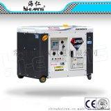 发电机,柴油发电机,6KW超静音发电机