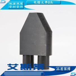 HDPE電熔大單U型頭價格、埋地PE管件生產廠家