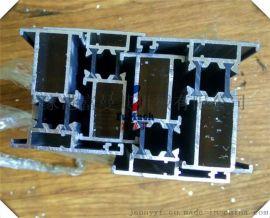 環保穿條 注膠隔熱節能系列門窗鋁型材