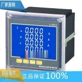 TDM508-4三相多功能配电仪表测量三相电流.三相电压