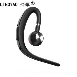 新款迷你蓝牙耳机无线入耳式单耳商务蓝牙4.1耳机