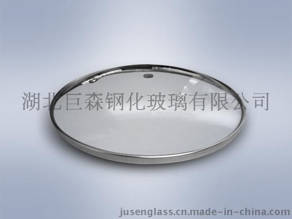 C型常规玻璃盖,钢化玻璃盖