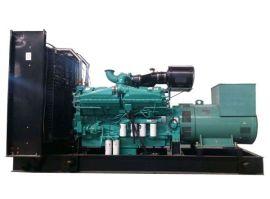 厂家直销250kw康明斯柴油发电机组