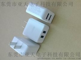 兩個USB輸出3.1A快速充電器 雙USB美規充電器 美標插腳充電器