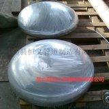 鋁合金封頭6061鋁封頭廠家直銷鋁三通