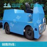 蓄电池牵引车价格蓄电池牵引车厂家