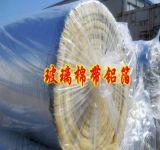 超細玻璃棉