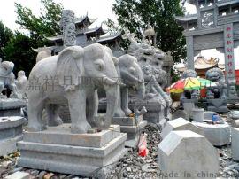 石雕大象,青石大象,大中型石雕动物系列