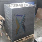新兴含硼聚乙烯板材生产 高分子聚乙烯碳化硼中子屏蔽板