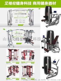 艾格伦室内健身器材力量器械蹬腿训练器完善的售后服务