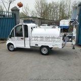 新能源電動四輪灑水車節能環保 小型電動灑水設備