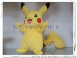 精灵宝可梦皮卡丘pikachu大量定做