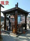 碳化木亭子*防腐木碳化木六角亭子 杭州哪裏有碳化木亭子賣