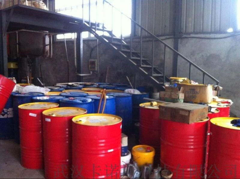 武汉卡诺斯润滑科技批发零售小桶导热油可少量散装零卖