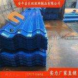 安平厂家蓝色防风抑尘网 单峰 双峰 三峰钢板防风墙 防沙挡风网