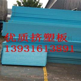 xps挤塑保温板 聚苯乙烯泡沫板 地暖板每平米价格 隔热防火材料
