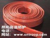 防火绝缘套管,电缆专用保护套管多少钱?