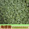 果蔬面通心粉生產線,粗糧面條擠壓機