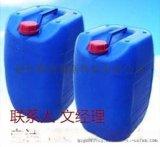 碱式硝酸铜 12158-75-7 厂家现货包邮