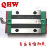 台湾上银直线导轨HGH15CA 上银导轨滑块 hiwin滑块HGH15