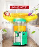 南京优质冷饮机多少钱一台