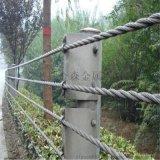 现货绳索护栏@现货绳索护栏厂家@绳索护栏生产厂家