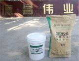 沥青砂浆_无砟轨道沥青砂浆施工说明