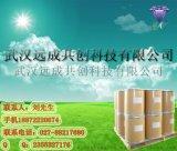 厂家供应 脱氧熊果苷 CAS:53936-56-4 武汉武昌
