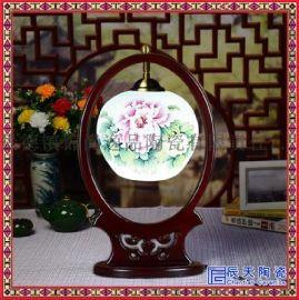 景德镇陶瓷灯具贴花圆球款 卧室床头现代中式仿古典台灯
