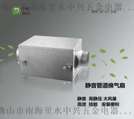 中電100風量-3000風量金屬靜音式管道換氣扇