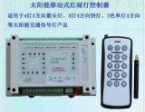 16路交通信号灯太阳能控制器