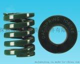 模具弹簧东发大同弹簧冲压弹簧塑胶模用弹簧