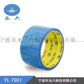 YL-7001 PET胶带 不残胶 耐高温